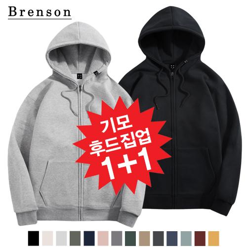[1+1]브렌슨 - 헤비기모 오버핏 후드집업