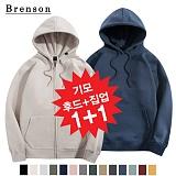 [1+1][Brenson]브렌슨 - 헤비기모 오버핏 후드 + 오버핏 후드집업