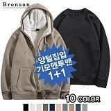 [1+1][Brenson]브렌슨 - 보아양털 기모후드집업+오버핏 기모맨투맨