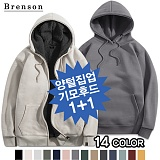 [1+1][Brenson]브렌슨 - 보아양털 기모후드집업+오버핏 기모후드