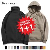 [1+1][Brenson]브렌슨 - 오버핏 기모후드+오버핏 기모터틀넥