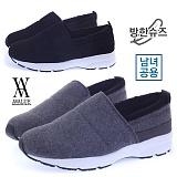 [에이벨류]529-diya 남여공용 모직 털 컴포트 스니커즈-3cm(블랙.그레이) 커플 다이야 남자 여자 단화 방한화 신발 운동화