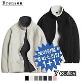 [1+1][Brenson]브렌슨 - 보아양털 후리스 집업