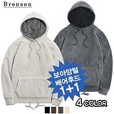 [1+1][Brenson]브렌슨 - 보아양털 투톤 베어후드