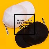 [프로젝트624][1+1]PROJECT624 STANDARD BASIC STRAB BALLCAP (2 COLORS) 스탠다드 베이직 스트랩 볼캡
