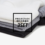 [프로젝트624][3SET/1+1+1]PROJECT624 STANDART FAKE NECKPOLA (3COLORS)스탠다드 슬림 웜 페이크목폴라 (3컬러)