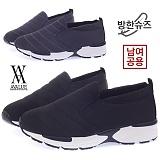 [에이벨류]533-tuchi 남여공용 패딩 털 컴포트 스니커즈-3cm(블랙.그레이) 커플 터치 남자 여자 단화 방한화 신발 운동화