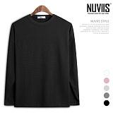 [뉴비스] NUVIIS - 10수 무지 오버핏 긴팔티셔츠 (NE045TS)