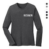 폴앤폴 - 져지미 라운드 긴팔 티셔츠 (남여공용)