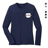 폴앤폴 - 퍼피 라운드 긴팔 티셔츠 (남여공용)