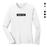 폴앤폴 - 메이크유 라운드 긴팔 티셔츠 (남여공용)