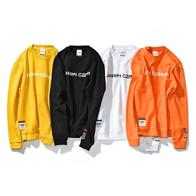 [자니카슨]JOHNNYCARSON - 로고 맨투맨 스웨트셔츠 (4Color)