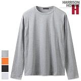 [해리슨] HARRISON 무지 롱 슬리브 CS1268