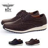 [보이런던] boylondon 남성 포멀 컴포트 스니커즈 (브라운) 600bl-몬스터 정장 신발 단화 합성 가죽