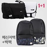 [1+1][핍스]PEEPS [백팩+메신저백] nice day backpack_백팩_메신저백