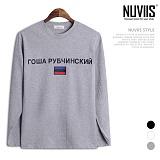 [뉴비스] NUVIIS - 로마체 라운드 긴팔 티셔츠 (TR157TS)