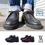 [에이벨류] 남성 유팁 MOC 6cm 키높이 에이지 로퍼(블랙.브라운) 604-모크 남자 신발 구두 캐주얼