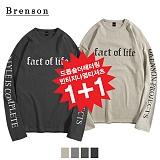 [1+1][Brenson]브렌슨 - 드롭숄더 레터링 빈티지나염 10수 티셔츠