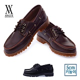 [에이벨류] 남성 유팁 모던 캐주얼 마틴 보트슈즈 5cm 키높이 로퍼(블랙.브라운) 643-모크 남자 신발 구두