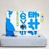 [밀키프로젝트]MILKY PROJECT - 밀키파우치(Milky Pouch) Card & Coin Case JP0310 (SKY BLUE) 카드지갑 동전지갑