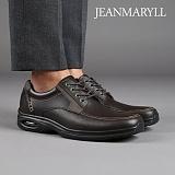 [장마릴 남성 캐주얼] jeanmaryll JM001 브라운 천연소가죽/에어쿠션/로퍼