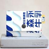 [밀키프로젝트]MILKY PROJECT - 밀키파우치(Milky Pouch) Card & Coin Case JP0408 (WHITE) 카드지갑 동전지갑