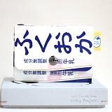 [밀키프로젝트]MILKY PROJECT - 밀키파우치(Milky Pouch) Card & Coin Case JP0409 (WHITE) 카드지갑 동전지갑