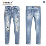 [탑보이] TOPBOY - 리얼 데미지 데님팬츠 (HD097) 청바지