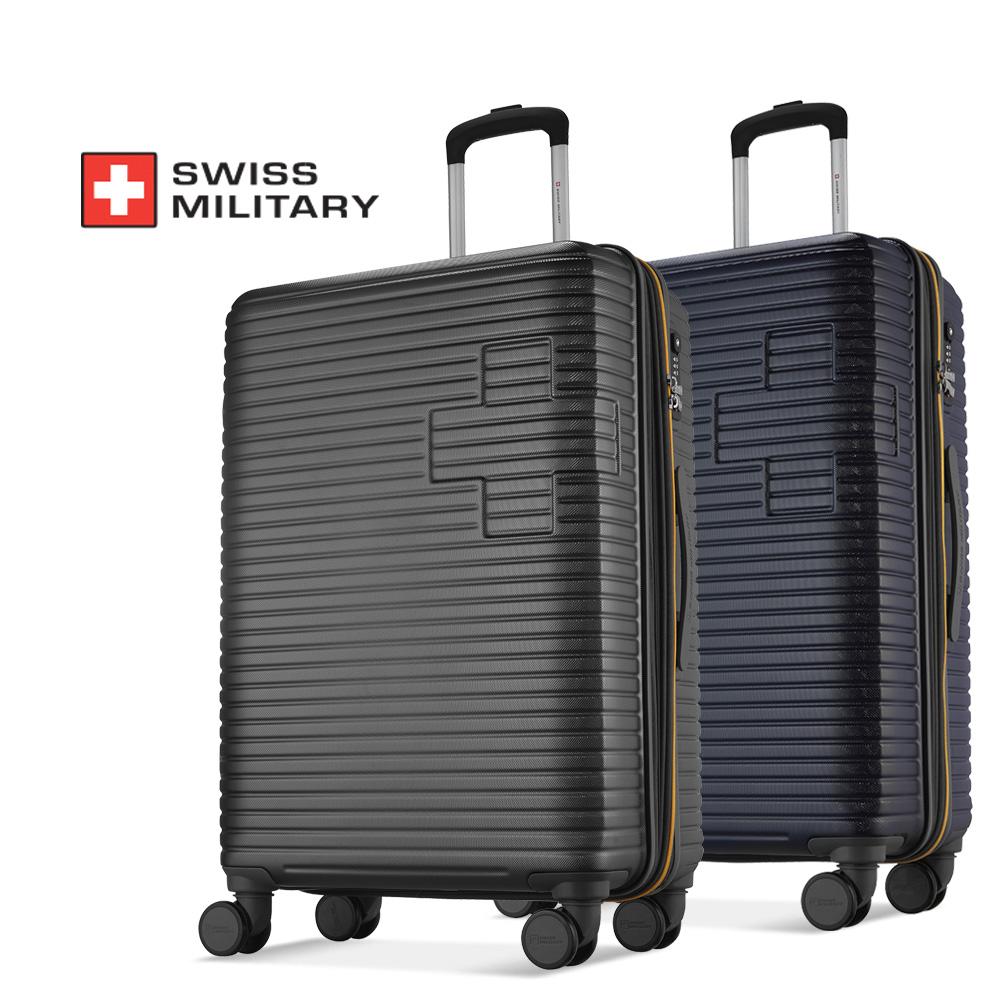 [스위스밀리터리]SWISS MILITARY - 투어링26형 캐리어-2color 사은품증정