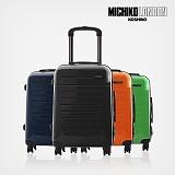 [미치코런던] MICHIKO LONDON - 수화물 24형 하드캐리어 BUBBLE MCB-23124