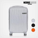 [미치코런던] MICHIKO LONDON - 기내용 20형 하드캐리어 SKECHER MCJ-31820