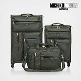 [미치코런던] MICHIKO LONDON - 모리 소프트 캐리어 3종세트 기내/수화물 Mori-Set
