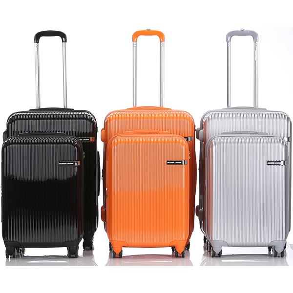 미치코런던 - 특화물 28형 여행가방 스케쳐 MCJ-31828