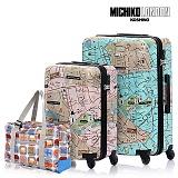 [미치코런던] MICHIKO LONDON - 로드맵 여행가방 3종세트 MCL-31600-3set 캐리어