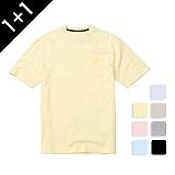 [언리미트]Unlimit - O_Pocket Tee (U17BTTS21) 포켓 반팔티 반팔 티셔츠