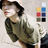 [언리미트]Unlimit - O_Base Tee (U17BTTS20) 오버핏 무지 반팔티 반팔 티셔츠 톨티