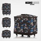 [미치코런던] MICHIKO LONDON - 3단 이민가방 캐리어 TRAVELING MCD-29502