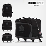 [미치코런던] MICHIKO LONDON - 3단 이민가방 캐리어 EMBLEM MCI-26902