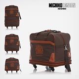 [미치코런던] MICHIKO LONDON - 3단 이민가방 캐리어 EMBLEM MCI-26901