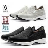 [에이벨류] 남여공용 펀칭 모던 키높이 컴포트 슈즈(블랙.그레이)710-마크 커플 남자 여자 여름 신발 단화