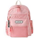 [버빌리안] 5D 히트 백팩 핑크