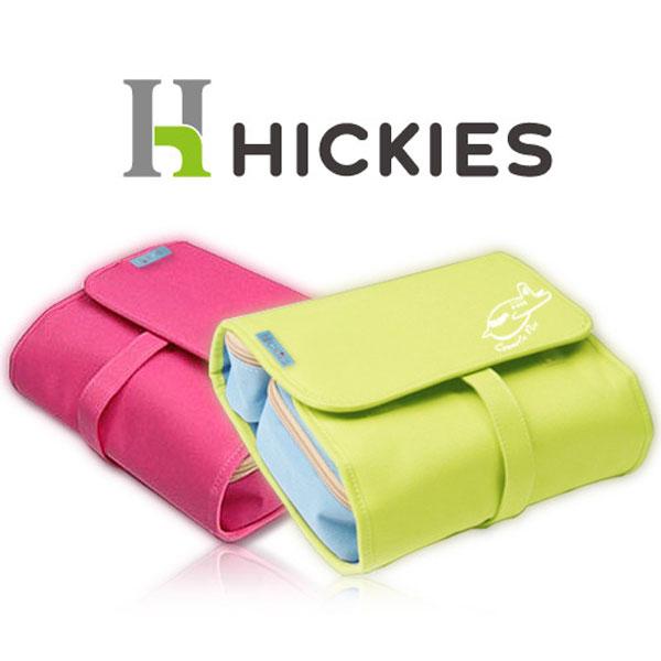 HICKIES - 여행용 개인용품 smart pouch