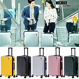 [미치코런던] MICHIKO LONDON - 트위스터 여행가방 4종세트(기내+화물+커버) MCH-37400 캐리어