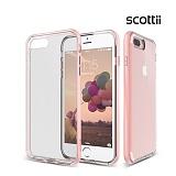 [스카티] SCOTTII - 아이폰7플러스 클리어 케이스