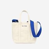 [모노노] MONONO - Mini Bag Oxford - Ivory 미니백 숄더백 크로스백 토트백