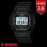 G-SHOCK 지샥 남녀공용 우레탄시계 G-5600E-1D 터프솔라 (지코스모 정품 AS가능)