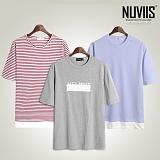 뉴비스 - 남성 오버핏 반팔 티셔츠 8종 균일가 (NVSFP271)