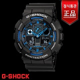G-SHOCK 지샥 남녀공용 우레탄시계 GA-100-1A2D 빅페이스 (지코스모 정품 AS가능)