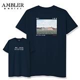 [엠블러]AMBLER 신상 자수 반팔 티셔츠 AS421-네이비