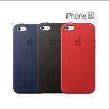 [APPLE 정품] 아이폰 SE 가죽 케이스 / 아이폰5S 호환 가능 / Apple iPhone SE Leather Case